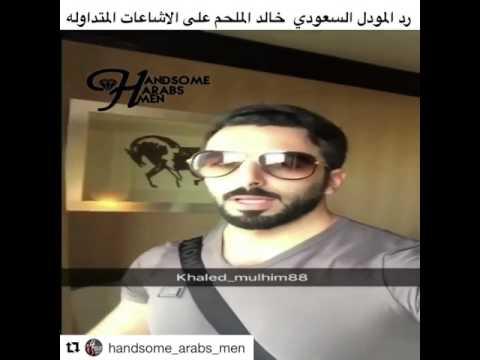 مصر اليوم - بالفيديو شاب سعودي يكشف حقيقة زواجه من حليمة بولند