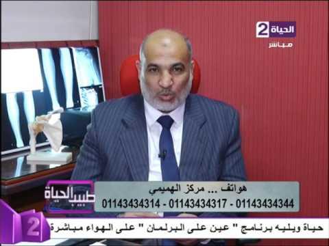 مصر اليوم - ما هي  جراحات مناظير الكتف