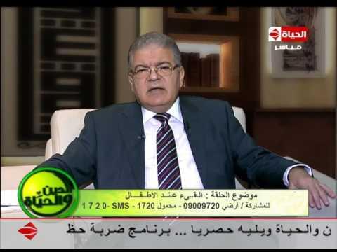 مصر اليوم - أعراض ألتهاب الزائدة وكيفية علاجها