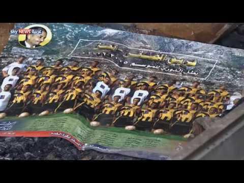 مصر اليوم - بالفيديو تأثير الحرب اليمنية على مختلف الملاعب