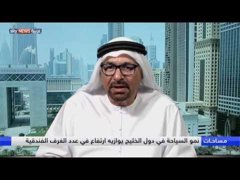 مصر اليوم - تقرير عن المنشآت الفندقية والنشاط السياحي في الخليج