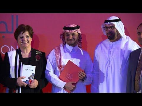 مصر اليوم - شاهد موت صغير للسعودي محمد علوان تنال جائزة البوكر العربية