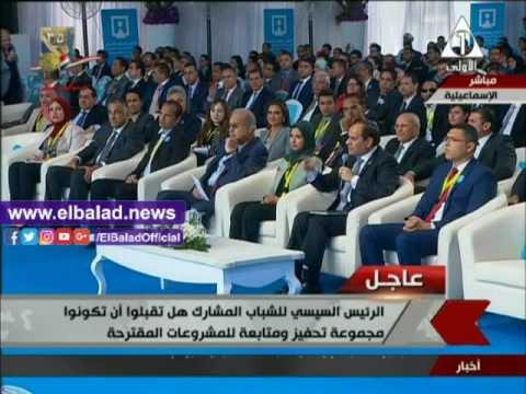 مصر اليوم - شاهد السيسي يؤكّد أن الشباب يمكنهم الاتصال به هاتفيًا في أي وقت