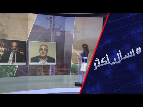 مصر اليوم - بالفيديو تساؤلات بشأن تراجع واشنطن عن ضرب كوريا الشمالية