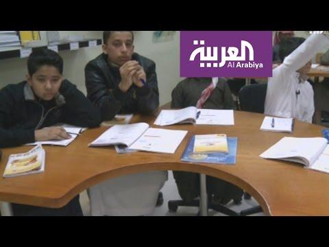 مصر اليوم - بالفيديو مدارس أهلية في السعودية تجبر معلميها على دوام شهر رمضان