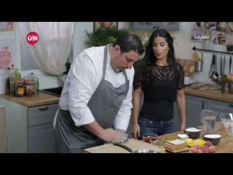 مصر اليوم - بالفيديو طريقة إعداد بيتزا الدراق الشهية
