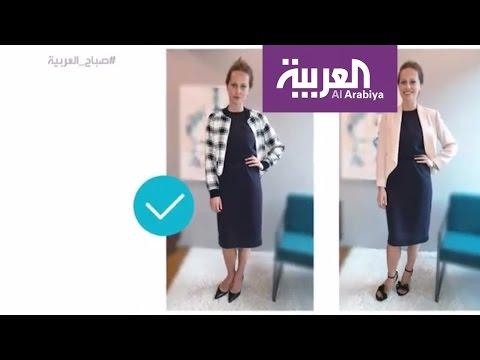 مصر اليوم - شاهد المساعد الشخصي للأزياء من أمازون echo look