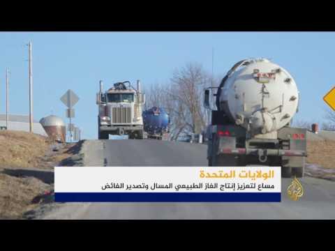 مصر اليوم - شاهد أول ترخيص في عهد ترمب لتصدير الغاز الطبيعي المسال