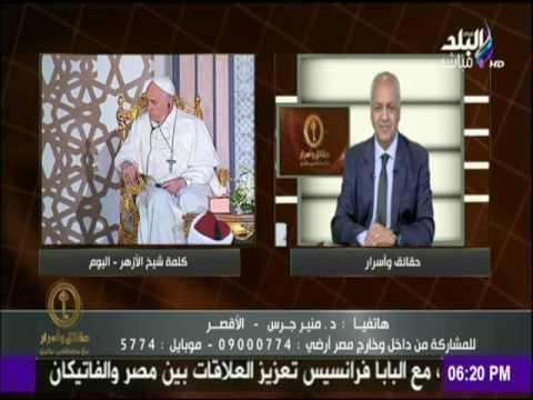 مصر اليوم - شاهد رجل مسيحي يبكي على حال الأزهر وشيخه أحمد الطيب