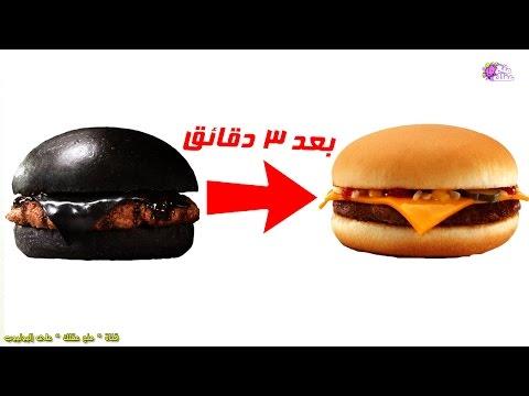 مصر اليوم - وهم اللحم المشوي أبرز 10 أسرار تخفيها المطاعم الكبيرة