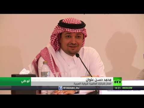 مصر اليوم - بالفيديو موت صغير تفوز بجائزة الراوية العربية