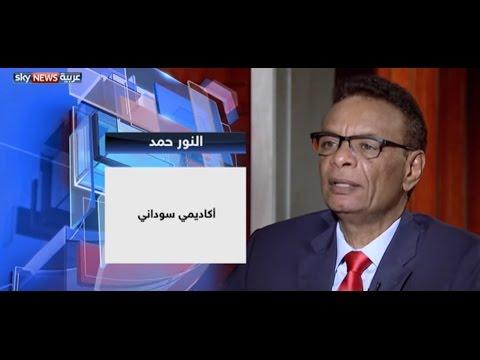 مصر اليوم - بالفيديو العقل الرعوي والهوية السودانية والتجديد الديني مع الأكاديمي النور حمد ضيف