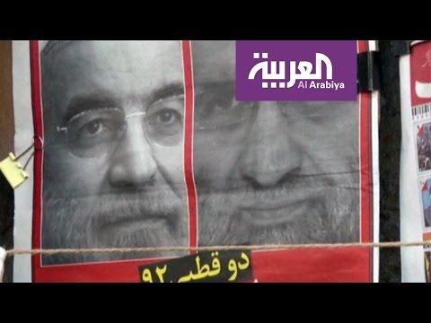 مصر اليوم - بالفيديو مرشحون للرئاسة الإيرانية ملطخة أيديهم بالدماء والفساد