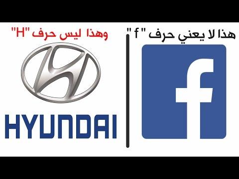 مصر اليوم - شاهد 6 شعارات عالمية تحمل رسائل مخفية