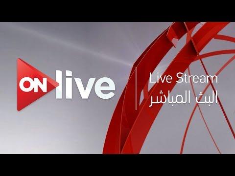 مصر اليوم - بالفيديو  بث مباشر للقداس الإلهي برئاسة بابا الفاتيكان