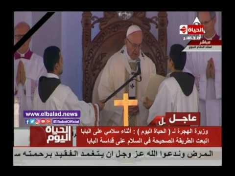 مصر اليوم - شاهد وزيرة الهجرة تكشف سر طريقة تحيّتها الغريبة لبابا الفاتيكان