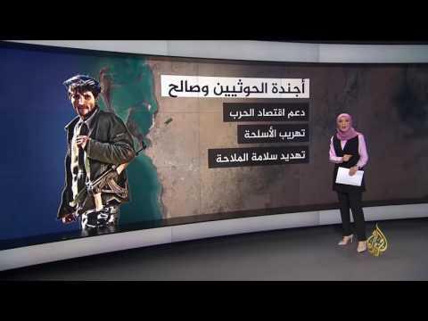 مصر اليوم - بالفيديو الأهمية الاستراتيجية لمدينة الحديدة ومينائها
