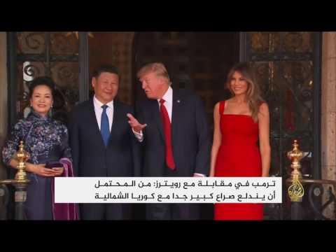 مصر اليوم - بالفيديو كوريا الجنوبية ترفض طلب دونالد ترامب دفع فاتورة الحماية