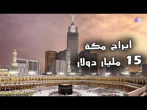 مصر اليوم - بالفيديو أغلى 10 مبانٍ في العالم لعام 2017 الجاري