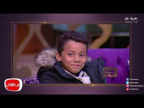 مصر اليوم - بالفيديو الطفل معاذ بائع المناديل يفتتح معرضه الأول لعرض لوحاته الفنية