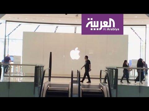 مصر اليوم - شاهد آبل تفتح متجرها الجديد في دبي مول