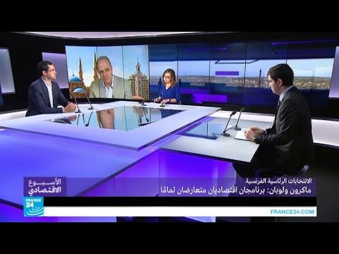 مصر اليوم - شاهد ماكرون ولوبا برنامجان اقتصاديان متعارضان تمامًا