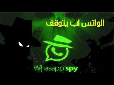 مصر اليوم - شاهد أسباب توقف تطبيق واتس آب في المغرب والعالم