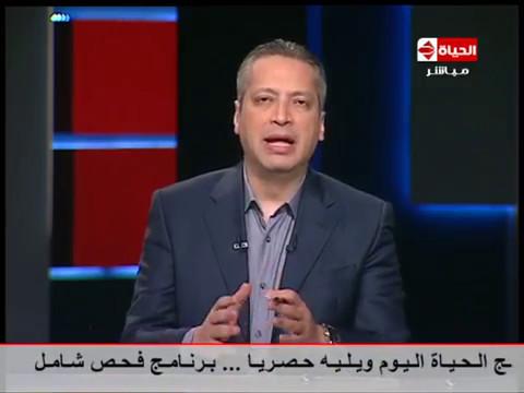 مصر اليوم - شاهد غادة والي تؤكّد أنّ وزارتها تحرص على توفير فرص العمل