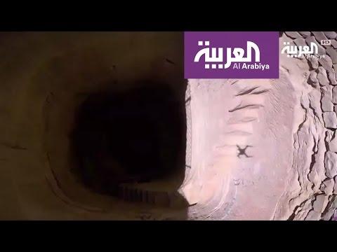 مصر اليوم - شاهد بئر الجوف الذي ينام على أسراره الخاصة