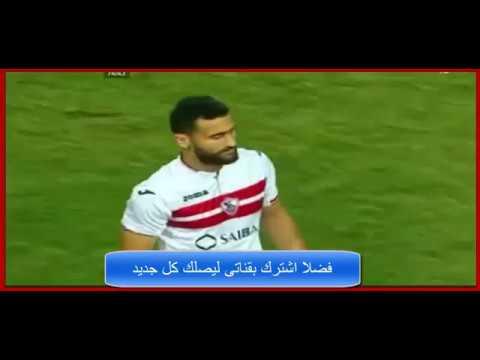 باسم مرسي في حالة غضب شديد خلال مباراة الإسماعيلي