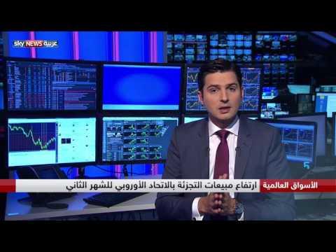 مصر اليوم - شاهد أسباب انخفاض الدولار الأميركي
