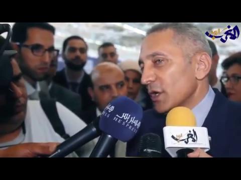مصر اليوم - ليوني تعود من جديد بـ 3000 منصب عمل في المغرب