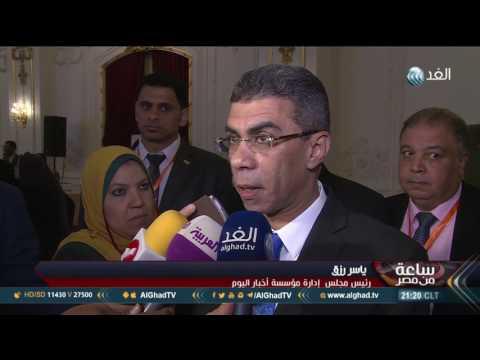 مصر اليوم - شاهد الكشف عن نظام جديد للثانوية العامة فى مصر
