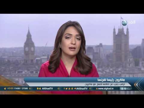 مصر اليوم - شاهد التحديات التي تواجه ماكرون في فرنسا