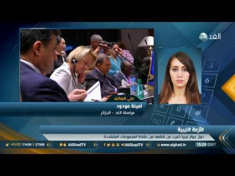 مصر اليوم - شاهد تفاصيل اجتماع دول الجوار لحل الأزمة الليبية