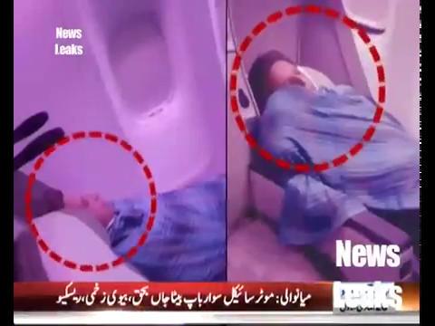 مصر اليوم - شاهد طيّار تابع إلى الخطوط الجوية الباكستانية ينام وهو يقود الطائرة