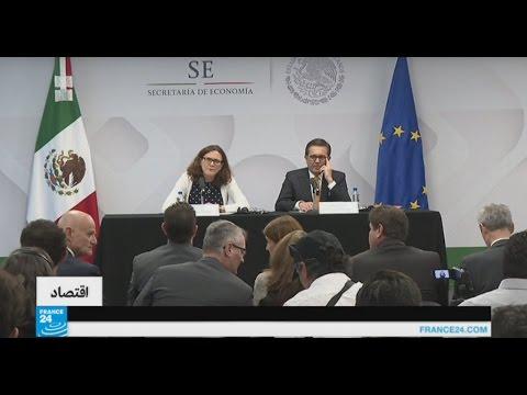 مصر اليوم - شاهد الاتحاد الأوروبي والمكسيك شراكة دولية جديدة نحو تجارة حرة