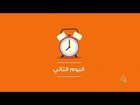 مصر اليوم - شاهد تطبيق مخصّص للمعوّقين والسائحين في قطر