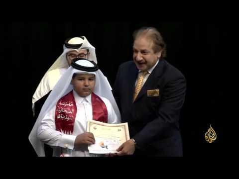 مصر اليوم - شاهد ختام مسابقة أم الخير للقرآن الكريم في قطر
