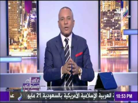 مصر اليوم - شاهد وزارة المالية تكشف حقيقة تغيير شكل العملة المصرية