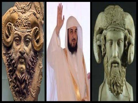 مصر اليوم - شاهد هل تعلم قصة ذو القرنين ومن يكون