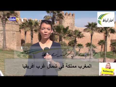 مصر اليوم - شاهد  قناة ألمانية تنبهر بأصالة المغرب
