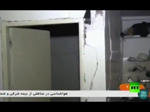 مصر اليوم - شاهد هزة أرضية تضرب شمال شرق إيران