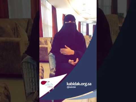 مصر اليوم - ممرضة تنقذ حياة مريضة وتتبرع لها بجزء من كبدها