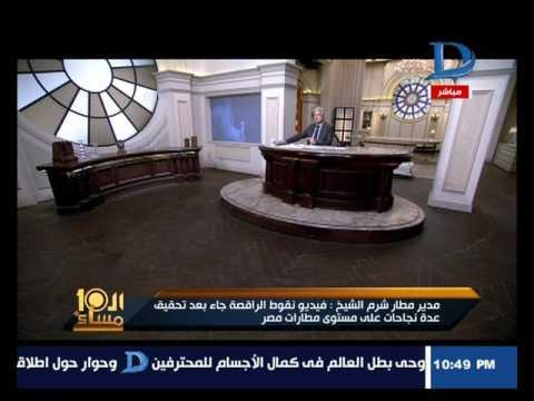 مصر اليوم - شاهد الإبراشي يطالب اللواء عماد البلاسي بالاعتذار عن مشهد الراقصة