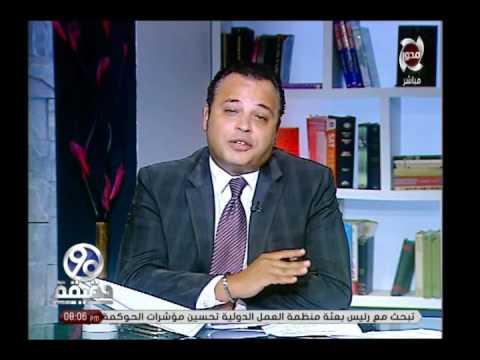مصر اليوم - شاهد تامر عبد المنعم يكشف حقيقة تأييد الإخوان لسامي عنان