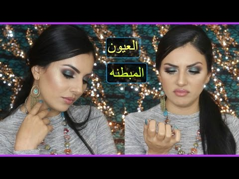 مصر اليوم - مكياج بلون محير للعيون المبطنة