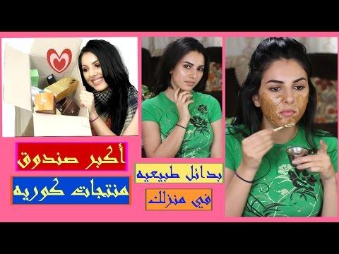 مصر اليوم - تقشير البشرة في المنزل بطريقة سهلة