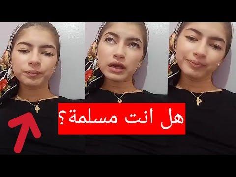 مصر اليوم - شاهد نسرين تجيب على كل أسئلة الجمهور