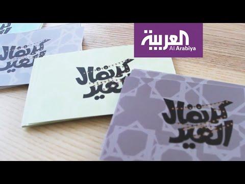 مصر اليوم - شاهد ألعاب شعبية سعودية تعود من جديد